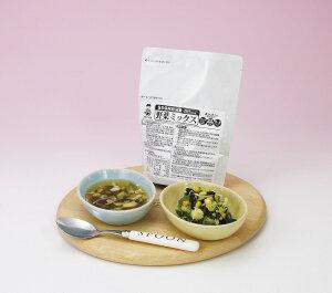 野菜ミックス(賞味期限5年)2〜3食分 【30セット】