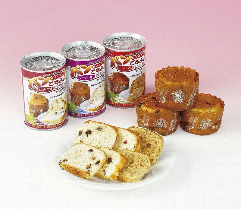 パンですよ!(賞味期限5年)レーズン【24缶入】