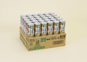 野菜1日これ1本(30缶)(賞味期限5年)