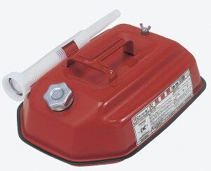 ガソリン携行缶 GM-10R 10リットル