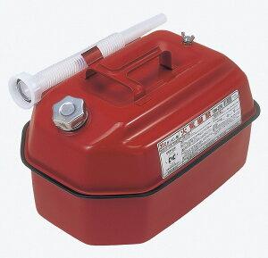 ガソリン携行缶 GM-20R (20リットル)