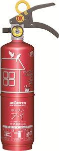 ★最安値挑戦中!蓄圧式住宅用消火器キッチンアイ MVF1HAR ルビーレッド 2021年製(有効期限2026年まで)