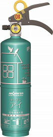★最安値挑戦中!蓄圧式住宅用消火器キッチンアイ MVF1HAG エメラルドグリーン 2020年製(有効期限2026年まで)