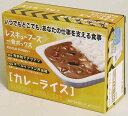 レスキューフーズ 1食ボックス カレーライス 【12箱入】