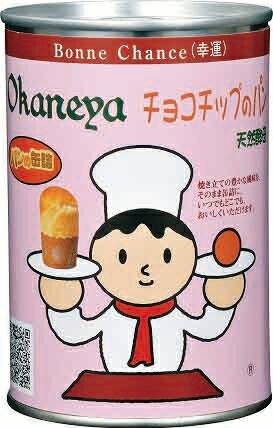 パンの缶詰 天然酵母シリーズ チョコチップ 【24缶入】