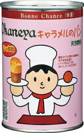 パンの缶詰 天然酵母シリーズ キャラメル 【24缶入】
