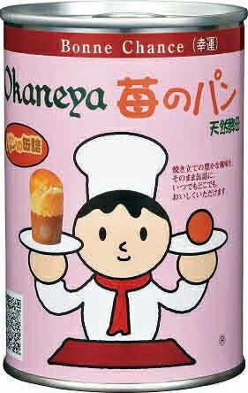 パンの缶詰 天然酵母シリーズ 苺 【24缶入】