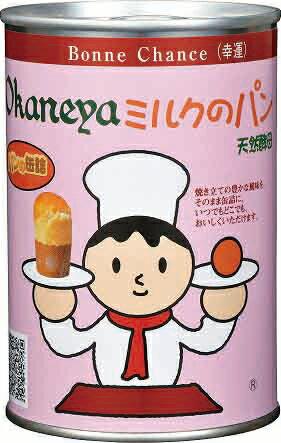 パンの缶詰 天然酵母シリーズ ミルク 【24缶入】