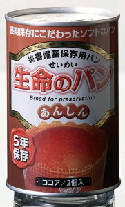 生命のパン あんしん ココア 【24缶入】