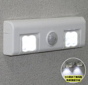 8LED 人感センサー どこでもセンサーライト防犯 照明 屋内 LED 配線不要 屋内用 簡単設置 ライト 自動点灯 自動消灯 方向調整可能 電池式 廊下 車庫 物置 室内 室内用
