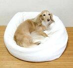 犬・猫・ペット用クッション洗濯OK!取り外し式カバー!低反発マシュマロクッション