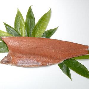永光水産【天然秋鮭フィーレ】味付けしてない 生の味 お好みの食べ方で国産 枝幸産 秋鮭 鮭 チャンチャン焼き シャケ鍋塩分がきになる方にも 無塩