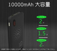 モバイルバッテリー大容量10000mAhケーブル内蔵型極薄軽量iPhone8ワイヤレス充電器液晶残量表示付Qi対応無線充電急速充電3台同時充電可能