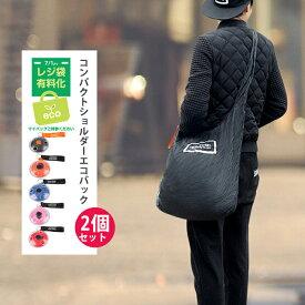 エコバッグ おすすめ コンパクト ショルダーバッグ ショッピングバッグ 軽量大容量 2点セット