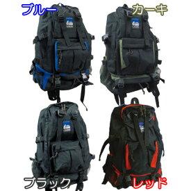 デイパック 多機能リュックサック Dパック45リットル CLIMBING クライミング 登山リュック 防災 避難 リュック大容量 9822