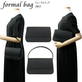 【送料無料】【NEW】フォーマルバッグ 葬祭 黒 喪服用 礼装 法事 f-8112