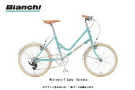 【2019年モデル】BIANCHI(ビアンキ)Minivelo-7Ladyカラー:Celeste(チェレステ)【プロの整備士による整備組付済】ミニベロ【今出川店別館】