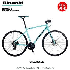 【2021年モデル】BIANCHI(ビアンキ) ROMA3(ローマ3)Shimano Acera Mix 2x8 カラー:RC: CK16/ Black【プロの整備士による整備組付済】クロスバイク【今出川店別館】