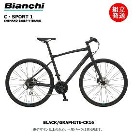 【2021年モデル】BIANCHI(ビアンキ) C-SPORT 1(シースポーツ1)カラー:KM - BLACK/GRAPHITE-CK16【プロの整備士による整備組付済】クロスバイク【今出川店別館】