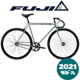 【2021年モデル】FUJI(フジ) FEATHER(フェザー)Matte Metal(マットメタル)【プロの整備士による整備組付済】シングルバイク