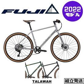 【2022年モデル】FUJI (フジ) TALAWAH (タラワ) 【プロの整備士による整備組付済】 クロスバイク【丸太町店(スポーツ専門)】