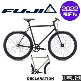 【2022年モデル】FUJI (フジ) DECLARATION (デクラレーション) 【プロの整備士による整備組付済】 シングルバイク【丸太町店(スポーツ専門)】