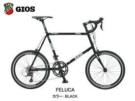 【2020年モデル】GIOS(ジオス) FELUCA(フェルーカ)カラー:BLACK【プロの整備士による整備組付済】ミニベロ【今出川京大前店別館】