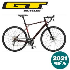 【2021年モデル】GT (ジーティー) GRADE ALLOY ELITE (グレードアロイエリート) グラベルロードバイク【プロの整備士による整備組付済】【丸太町店(スポーツ専門)】