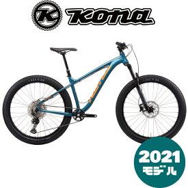 【2021年モデル】KONA (コナ) BIG HONZO DL(ビックホンゾ DL) MTB【プロの整備士による整備組付済】【丸太町店(スポーツ専門)】マウンテンバイク