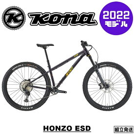 【2022年モデル】KONA (コナ) HONZO ESD (ホンゾ ESD)29er MTB【プロの整備士による整備組付済】【丸太町店(スポーツ専門)】マウンテンバイク MTB