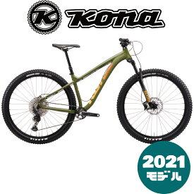 【2021年モデル】KONA (コナ) HONZO (ホンゾ)29er MTB【プロの整備士による整備組付済】【丸太町店(スポーツ専門)】マウンテンバイクMTB
