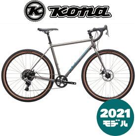 【2021年モデル】KONA (コナ) ROVE ST DL (ローブ ST DL)【プロの整備士による整備組付済】【丸太町店(スポーツ専門)】グラベルロードバイク