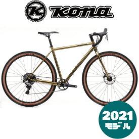 【2021年モデル】KONA (コナ) SUTRA LTD (スートラ LTD)【プロの整備士による整備組付済】【丸太町店(スポーツ専門)】グラベルロードバイク