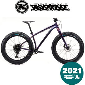 【2021年モデル】KONA (コナ) WOO (ウー) ファットバイク MTB【プロの整備士による整備組付済】【丸太町店(スポーツ専門)】マウンテンバイク