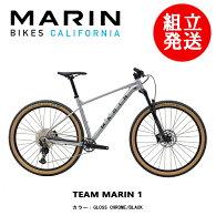 【2021年モデル】MARIN(マリン)TEAMMARIN1【プロの整備士による整備組付済】マウンテンバイク【今出川店別館】