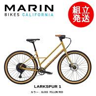 【2021年モデル】MARIN(マリン)LARKSPUR1(ラークスパー1)【プロの整備士による整備組付済】クロスバイク【今出川店別館】