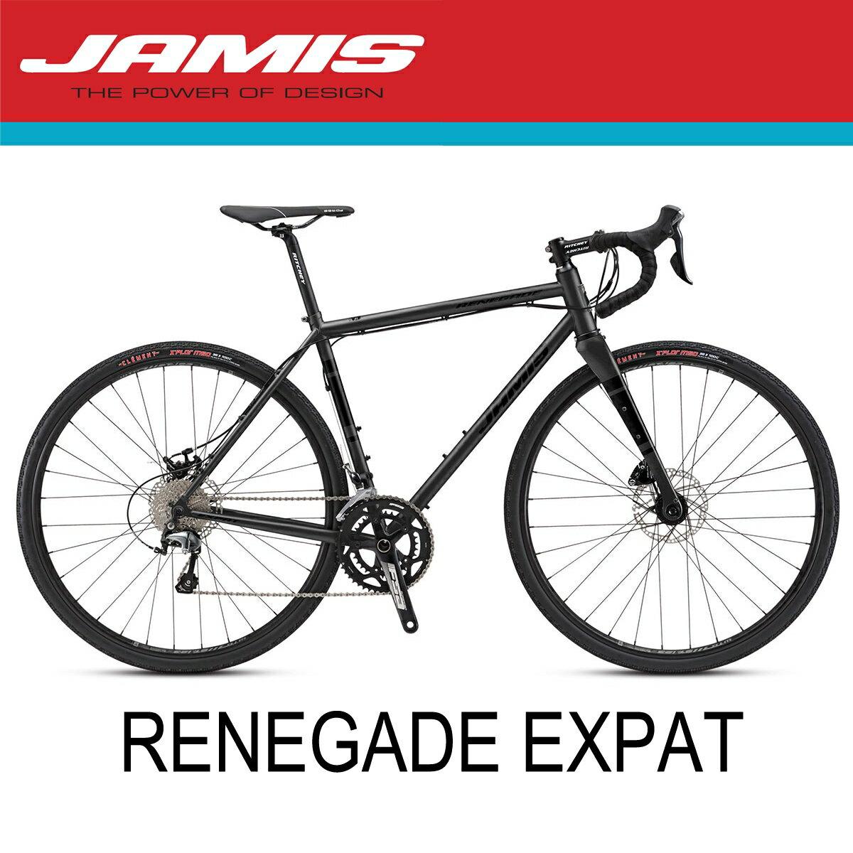 【2018年】JAMIS(ジェイミス) RENEGADE EXPAT(レネゲード エクスパット)CHARCOAL(チャコール)【プロの整備士による整備組付済】【丸太町店(スポーツ専門)展示中】