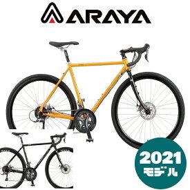 【2021年モデル】ARAYA (アラヤ) CXG Muddy Fox Gravel (マディフォックスグラベル)【プロの整備士による整備組付済】【丸太町店(スポーツ専門)】グラベルロード