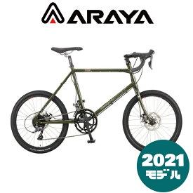 【2021年モデル】ARAYA (アラヤ) CXM Muddy Fox CX Gravel Mini (マディフォックスグラベルミニ)【プロの整備士による整備組付済】【丸太町店(スポーツ専門)】ミニベロ