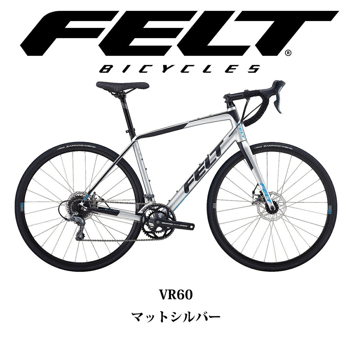 【特価商品】【2017年モデル】FELT(フェルト) VR60(ブイアール60)【プロの整備士による整備組付発送】