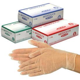 C-505 サニリンク メディタッチ プラスチックグローブ 粉付(2,000枚)【使い捨て手袋・ディスポ手袋・ビニール手袋・介護用手袋・pvcグローブ】
