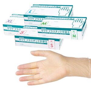【小箱1箱】サラヤ プラスチック手袋E パウダーフリー(100枚)[使い捨て手袋 ディスポ手袋 ビニール手袋 介護用手袋 pvcグローブ 粉無し プラ手]