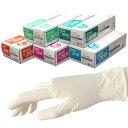 No.2050 ニトリル手袋 デラックス ホワイト パウダーフリー(2,000枚) ニトリル手袋、食品工場・工業・家事・炊事に利…