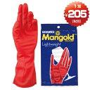 天然ゴム手袋 マリーゴールド(10双)サイズを選べる10双パック!【マリーゴールド・天然ゴム・手袋】