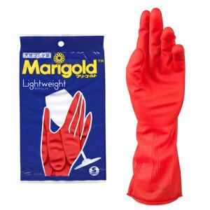 天然ゴム手袋 マリーゴールド(1双)Mサイズ【マリーゴールド・天然ゴム・手袋】