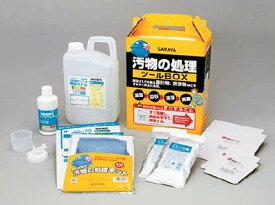サラヤ 汚物の処理ツールBOX 65131