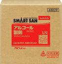 サラヤ 食品添加物アルコール製剤 SMART SAN アルペットLN 20L (40029) 送料無料