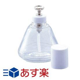 アズワン ハンドラップ 200 ガラス製 170mL (1-4612-01)