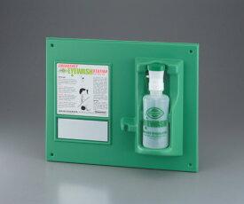 アズワン 洗眼器 壁掛型 24865-0000 (9-046-21)