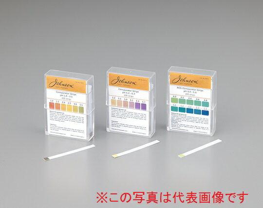 【メール便】 アズワン PPスティックタイプ pH試験紙 型番006.3 pH測定領域3.6-5.1 (1-1746-05)